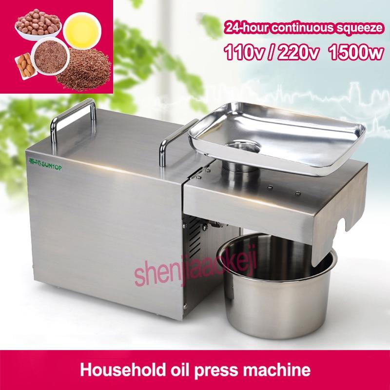 Machine de presse à huile à usage domestique 220 v/110 v Machine de pressage d'huile d'arachide extracteur d'huile de lin en acier inoxydable presse à froid machine à huile