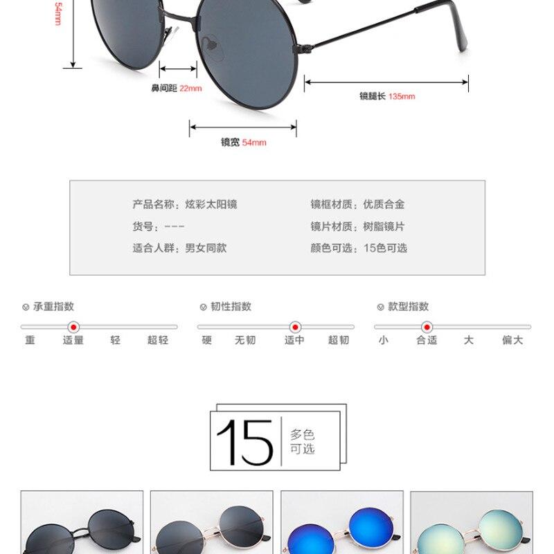 round-retro-sunglasses_07