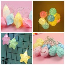 5sets Mix 2018 new led light string crack cloud five-pointed star conch party supplies,1set/10led