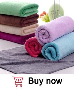 110g毛巾