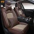 Qualidade seda Universal quatro estações assento de carro almofada de carro almofada Lavida Kerry tampa de assento de couro e suporte de
