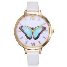 Reloj Mujer Fashion Kreativa Fjäril Klockor Noble Rome Skala Design Kvinnor Läder Quartz Klockor Dam Vattentät Armbandsur