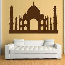 DCTOP PVC étanche islamique musulman Grand Masjid autocollant mural salon couleurs personnalisées accessoires de décoration pour la maison