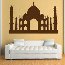 DCTOP PVC עמיד למים אסלאמי מוסלמי גרנד המסגד קיר מדבקת סלון אישית צבעים אביזרי עיצוב בית