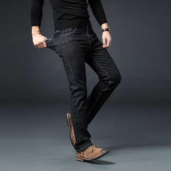 New Men\'s Jeans Elastic Factory Jeans Men Straight Jeans Solid Denim Classic Jeans Slim Regular Casual Trousers