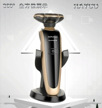цена на men 3D head electric shaver,shaving washable razor face care beard trimmer original 3d RAZOR BLADES clipper man RQ1250