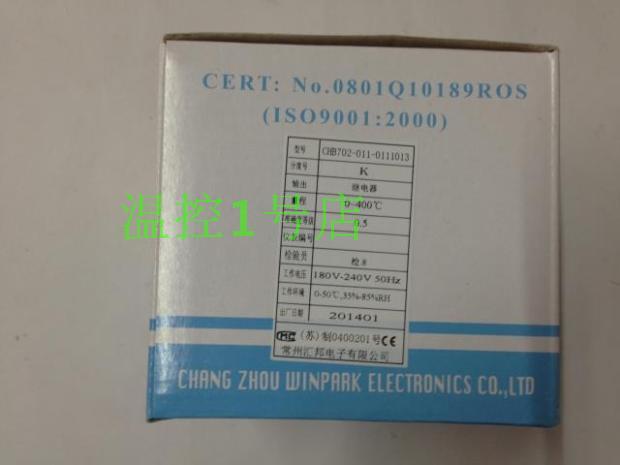 Genuine Instrument HSBC CHB702 State temperature controller CHB702-011-011013