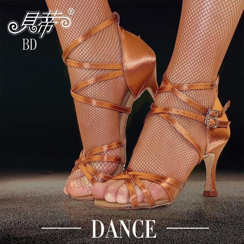Baskets chaussures de danse latine femme Salsa chaussures salle de bal véritable BD 205 haute Performance peau de vache TSole résistant à l'usure 7.5 cm