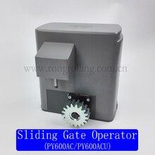 Экономические Раздвижные Ворота Нож Двигателя Откатных Ворот Емкость 600 кг PY600AC/PY600ACU