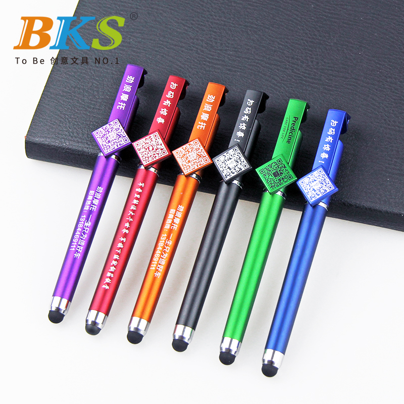 2019 3 in 1 mutifunction promotional high quality pens with 1c 1position custom printing logo gel