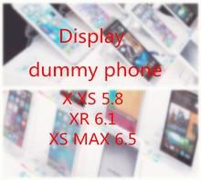 Манекен Модель для телефона XS MAX S XR поддельный муляж телефона Модель только для дисплея 5,8 дюймов 6,1 дюймов 6,5 дюймов нерабочий