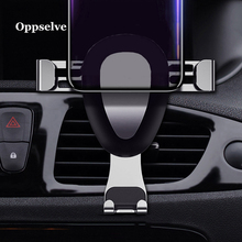 Oppselve Car Phone Holder For Phone In Car Air Vent Mount Stand Mobile Phone Holder For iPhone X Gravity Smartphone Cell Support цены