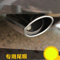 Car-Styling Car Exhaust Pipe Tail Pipes For SEAT Ibiza Leon Toledo Arosa Alhambra Exeo FR Supercopa Mii Altea Cordoba cupra