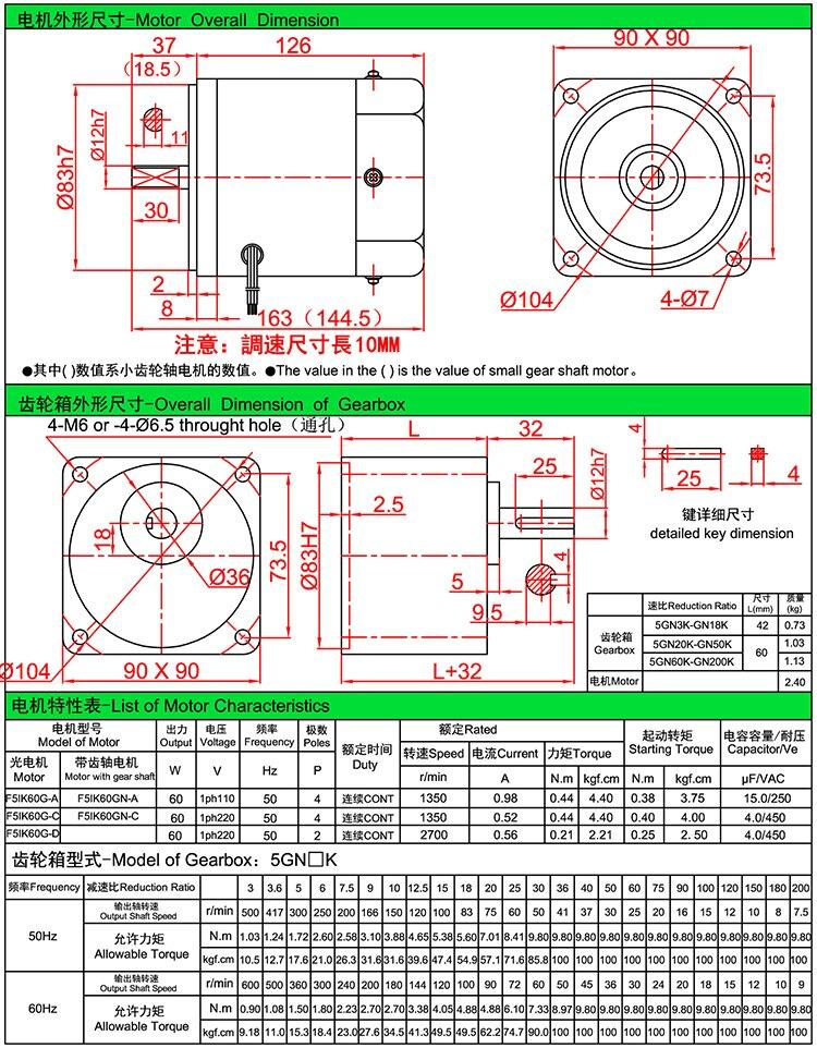 Großhandel 5IK60GN C Ac Getriebemotor 220 V Ac Einphasig Mit 60 ...