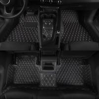lsrtw2017 fiber leather car interior floor mat for audi a5 2007 2020 2019 2018 2017 2016 2015 2014 2013 2012 2011 2010 2009 2008