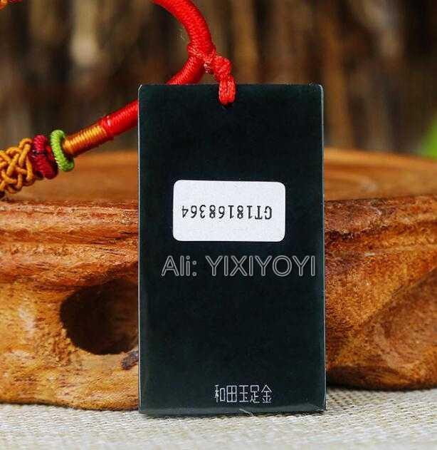 Charming สีดำธรรมชาติสีเขียว Hetian หยก + 99 ทองจีน Dragon Phoenix Lucky จี้ + ฟรีสร้อยคอ Certificat เครื่องประดับ Fine