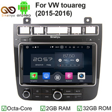 Sinairyu 8inch 2GB RAM Octa Core Android 6.0 Car DVD Player For VW TOUAREG 2015 2016 with Radio Audio Mirror Link/Bluetooth/GPS