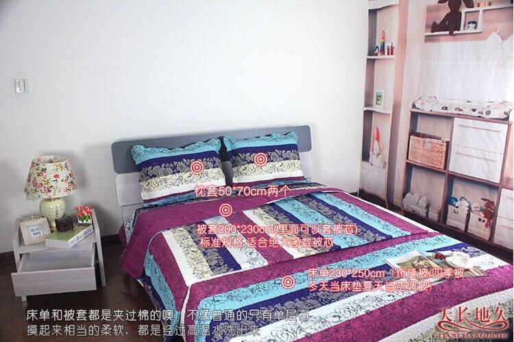Mediterranean Style Bedding Set 100% Cotton Classic