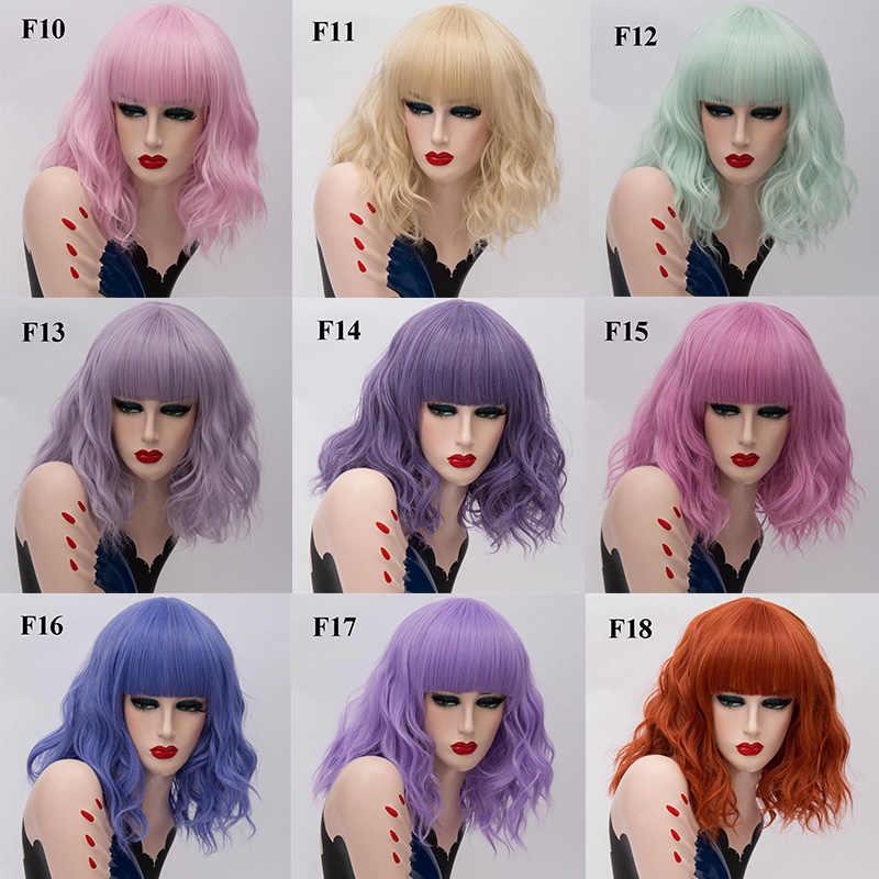 MSIWIGS короткие синтетические парики для косплея Роза чистая блонд волнистый парик с челкой натуральный фиолетовый розовый Омбре волосы парики для женщин 22 цвета
