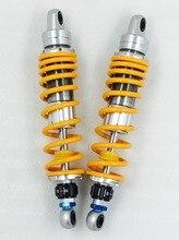 330mm ajustável air amortecedores 7mm primavera para Harley-Davidson Rua 750 Quad ATV DA MOTOCICLETA amarela + cromo