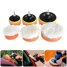 5Pcs 3/4/5 inch M10 Sponge Waxing Buffing Polishing Pad Kit with Drill Adapter Automobiles Tools Maintenance Care Paint
