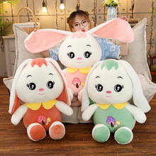 New 35cm-75cm Cute Bunny Plush Rabbit Toy Soft Cloth Stuffed Rabbit Easter Gift Decor Baby Toys For Children Kids Newyear Gift 20pcs new cute easter bunny ears rabbit headband gift party fancy dress cosutume kids girl nice hairwear new