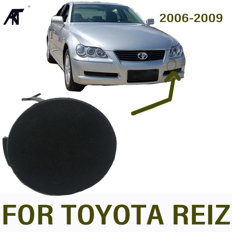 Front Bumper Towing Eye Cover Toyota Yaris 2009-2011 Brand New High Quality