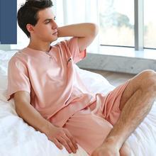 O Pescoço Homens Pijamas de Verão Luva Dos Três Quartos Sexy Pijamas Para Homens Homens de Seda do Pijama Terno de Seda Pijama Roupa Do Sono homem 1267