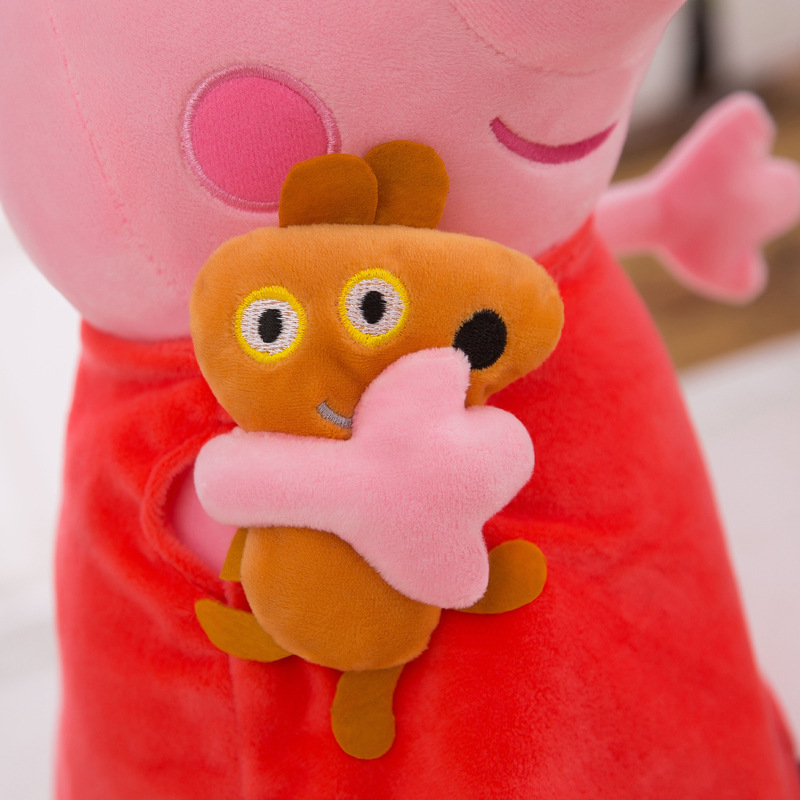 Cute 20/30/40/50cm Peppa pig George Family Plush Toy Stuffed Doll Party Decorations Peppa pig Ornament Keychain Toys For Childre 4