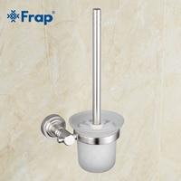 Frap 1 Set Modern Toilet Brush Holder Space Aluminum Mounting Seat Glass Cups Bathroom Hardware Fitting
