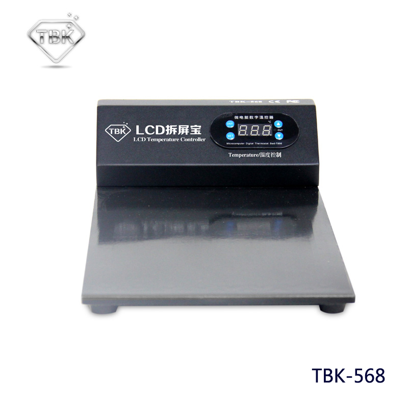 Screen LCD Separate Machine Repair Tool for iPhone 4 4S 5 5S 6 Pad For Samsung Screen Treasure Box TBK-568
