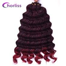 """Chorliss 22 """"волна воды Синтетические пряди для наращивания волос крючком Твист косы пучки волос Ombre Плетение волос бордовый 80 г/упак. 1 шт."""