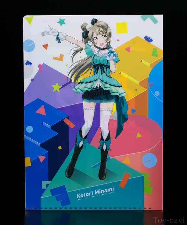NUOVO caldo 23 centimetri love live Minami Kotori in edizione limitata Kotori Minami action figure giocattoli bambola collezionisti