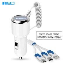 [3 Порта USB Кабель] meidi автомобильное зарядное устройство 7.2a быстрый мобильный телефон зарядное устройство с 1 м кабель для iphone7 samsungs7 xiaomi тип c на складе