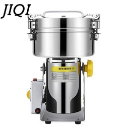 JIQI 550W 1000g Martensitic stainless steel grinder Household Multifunctional Electric grain mill machine ultrafine Powder maker