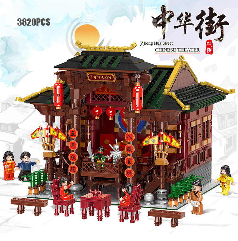 City street view Chinatown china Beijing opera Theater moc building block dance Actor figures bricks collection toys for giftsCity street view Chinatown china Beijing opera Theater moc building block dance Actor figures bricks collection toys for gifts