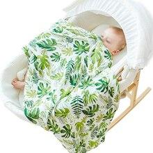1PC Cotton Baby Swaddles Soft Newborn Blanket Bath Gauze Infant Wrap sleepsack Stroller cover Play Mat Multi-use Newborn Swaddle