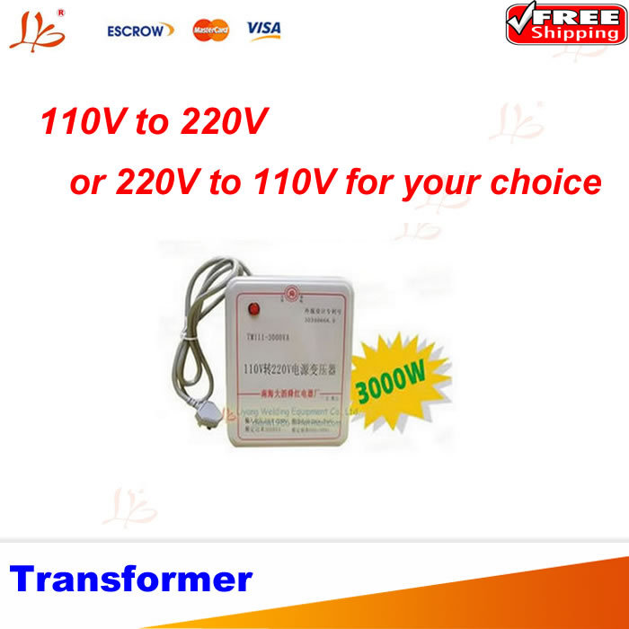 Free shipping 3000W Power Inverter Transformer 110V to 220V (220V to 110V for optional), voltage converter 50w 220v to 110v power transformer