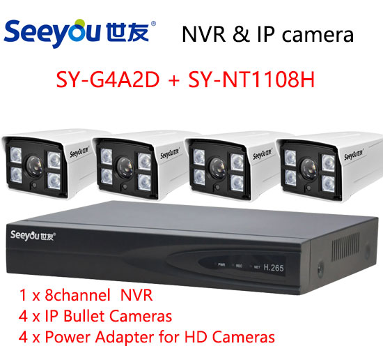 Seeyou 1080P Security Camera Kit NVR SY-NT1108H & IP Camera SY-G4A2D Security CCTV Syste ...