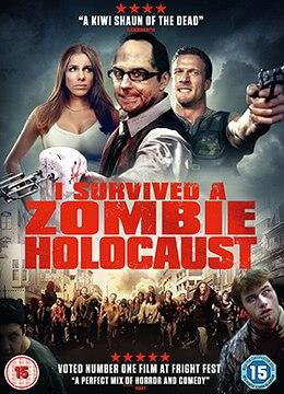 《僵尸大屠杀:幸存者》2015年新西兰喜剧,恐怖电影在线观看