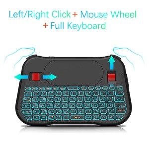 Image 4 - VONTAR Retroilluminazione T18 Più Inglese Russo 2.4G Wireless Fly Air Mouse Tastiera Retroilluminata Touchpad Controller per Android TV Box