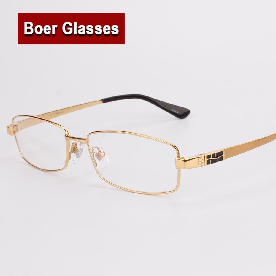 Full Rim Pure Titanium Men's Eyeglasses Frame Eyewear Receptglasögon YASHILU 8835 (54-18-140)