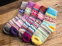 J010 2017summer New Men Stripe Cotton Socks Fashion Art In Tube Casual Soft And Breathable Men