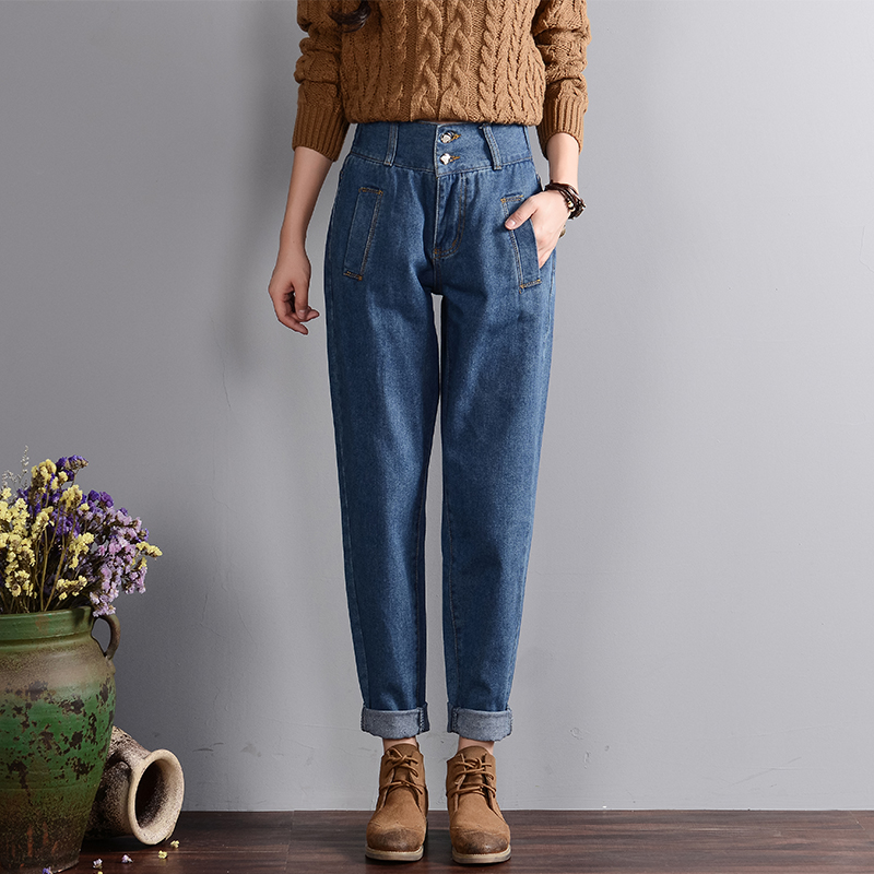 Autumn Fashion 26-30 High Waist Brief Woman Jeans Elastic Plus Size Korean Style  Women Jeans 2017 Brief Female Harem Pants 26 32 autumn fashion high waist jeans