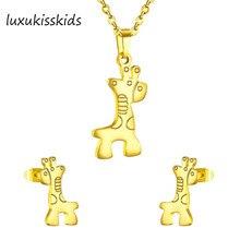 Giraffe Earrings - Stainless Steel ygxySY