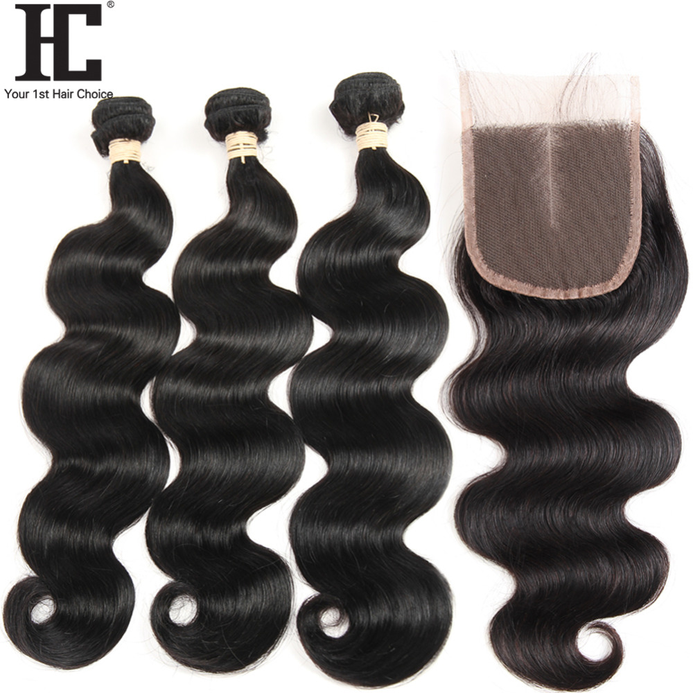HC Brazilian Body Wave Bundles With 4 4 Lace Closure 3 Bundles Human Hair Weave Bundles
