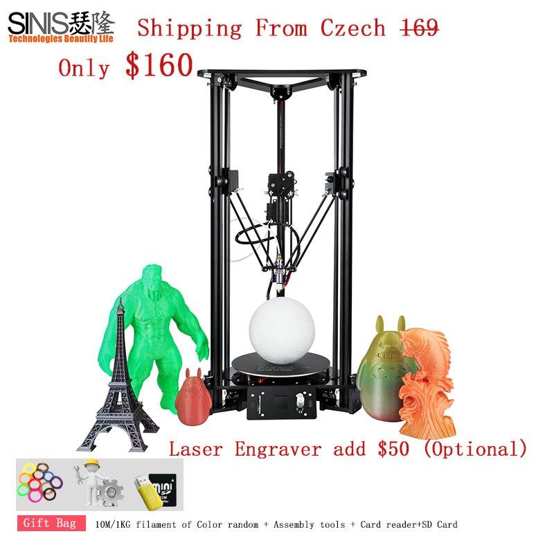 Лазерный гравер и нити сопла DIY рабочего 3D-принтеры комплект с 1,75 мм PLA очаг высокое Слои Разрешение 3D-принтеры машины