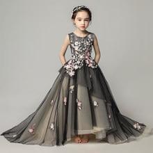 de8d4981afb49 Prom Dress Black Girls Promotion-Shop for Promotional Prom Dress ...