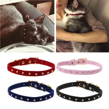 Adjustable Cat Collar With Rivets for Small Dogs Puppy Cat Pet Velvet Chokers