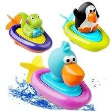 Baby Bath Toy Pull And Go Boat Bath Clockwork Toy
